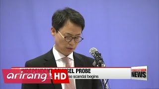 Independent counsel begins probe into power abuse scandal