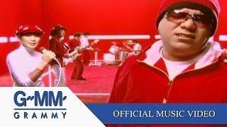 คนใหม่ - MR.TEAM【OFFICIAL MV】