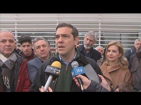 Την Άρτα επισκέπτεται ο πρόεδρος του ΣΥΡΙΖΑ, Αλέξης Τσίπρας