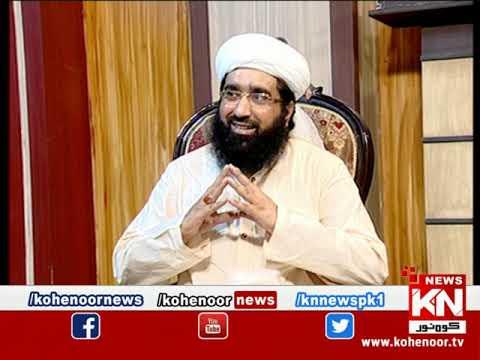 Raah-e-Falah 19 April 2020 | Kohenoor News Pakistan