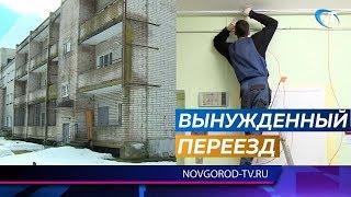 Новгородский дом ветеранов расселяют из-за необходимости капитального ремонта здания