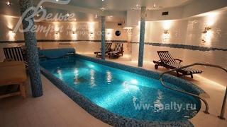 Дом с бассейном в поселке Светлый 630 кв.м на участке 30 соток