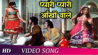 Paththar (1985) | Asha Bhosle | Usha Mangeshkar   - YouTube