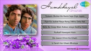 Purkaif Hawayen Hain | Ghazal Songs Audio   - YouTube
