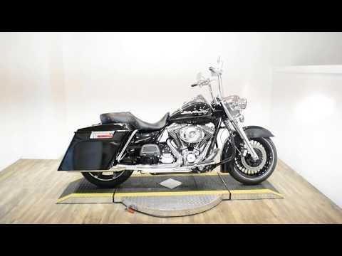 2013 Harley-Davidson Road King® in Wauconda, Illinois
