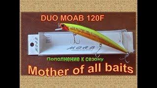 Воблеры duo moab 120 f