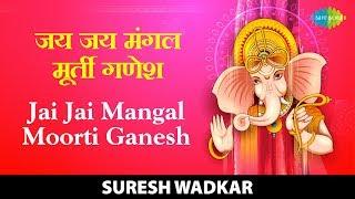 Jai Ganesh Jai Ganesh | जय गणेश जय   - YouTube