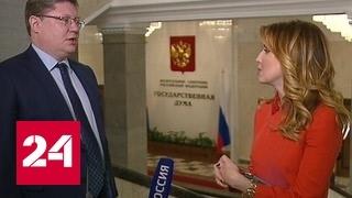 Андрей Исаев об отчете правительства в Госдуме