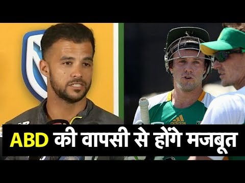Return of AB de Villiers Will Be A Huge Boost: Duminy | Sports Tak