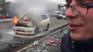 Шок у водителя: горит машина (полная версия автопожара в Чите, с ДТП)