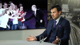 Оставайтесь, Владимир Владимирович!