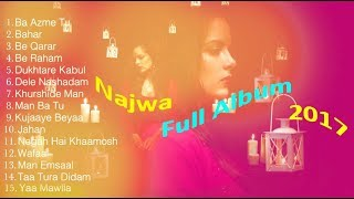 Najwa ~ Exclusive ~ New Official FULL HD Album 2018 - نجوا ٢٠١٨