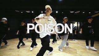 Bell Biv DeVoe - Poison | Lee palm Choreography