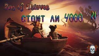 СТОИТ ЛИ ИГРА 4000 РУБЛЕЙ ?! Sea of Thieves