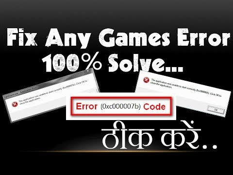 How to Solve (0xc000007b) Adobe ERROR for All Windows Version