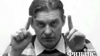 """Олег Тиньков """"О первой десятке миллиардеров"""""""
