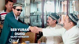 Mutoyiba - Ser yurak oshiq (hajviy ko'rsatuv) | Мутойиба - Сер юрак ошик (хажвий курсатув)