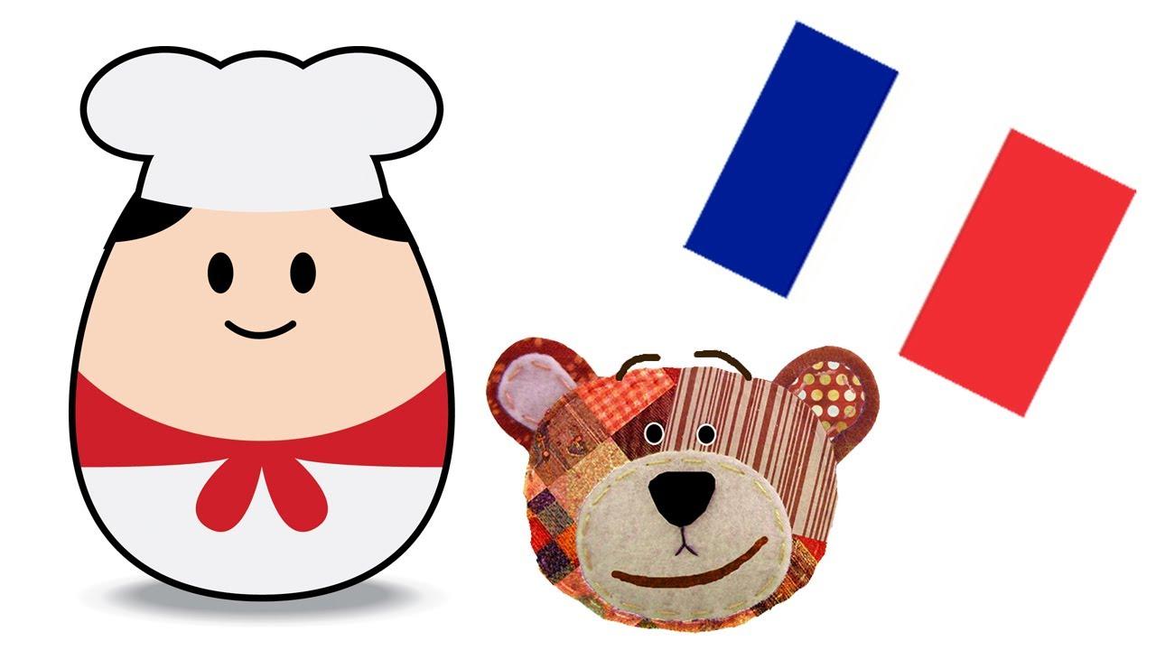 Las profesiones - Vocabulario en francés para niños