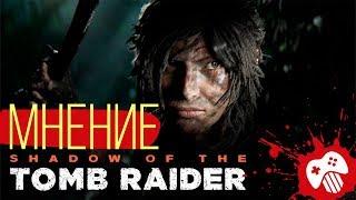 Поиграли в Shadow of the Tomb Raider. Лучшее экшен-приключение