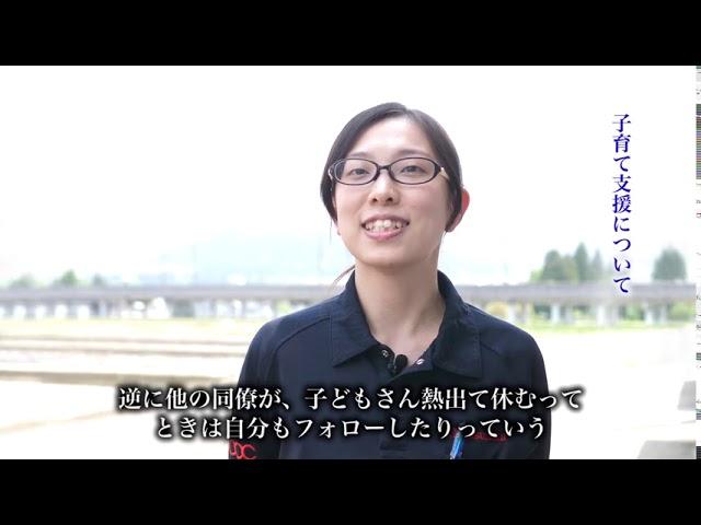hakkai株式会社【先輩社員の声.1】