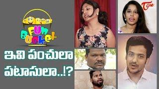 ఇవి పంచులా పటాసులా..?   BEST OF FUN BUCKET   Funny Compilation Vol 3   Try Not to Laugh   TeluguOne