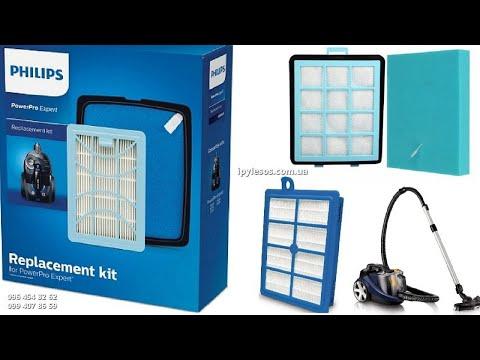 Philips Powerpro Expert для пылесоса с контейнером. Power Cyclone 5, 6 и 8 разница между фильтрами