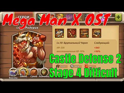Download Full Mega Man X Ost Video 3GP Mp4 FLV HD Mp3 Download