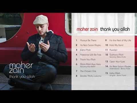 Download Maher Zain Thank You Allah Music Album Full Audio Tracks