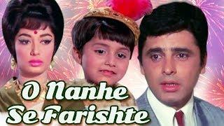 O Nanhe Se Farishte - Ek Phool Do Mali | Old Hindi Songs | Sadhana, Sanjay Khan