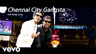 Chennai City Gangstar  Various