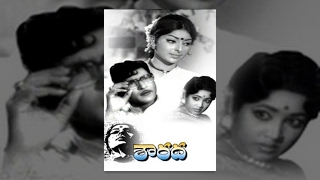 Sharada Telugu Full Movie
