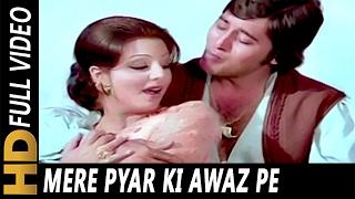 Mere Pyar Ki Awaz Pe Chali Aana | Mohammed Rafi, Lata