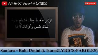 Sanfara Rabi I7mini Ft Issam LyricsParoles