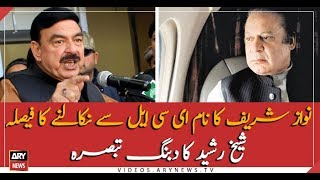 Sheikh Rasheed's comments on removal of Nawaz Sharif name from ECL