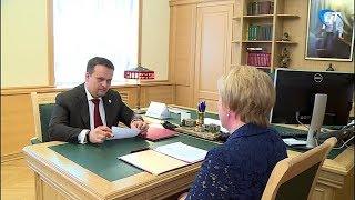 Губернатор и глава Парфинского района обсудили ремонт дорог, уровень зарплат и благоустройство