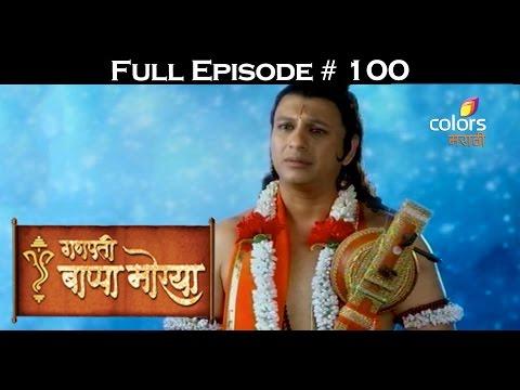 Ganpati-Bappa-Morya--18th-March-2016--गणपती-बाप्पा-मोरया--Full-Episode
