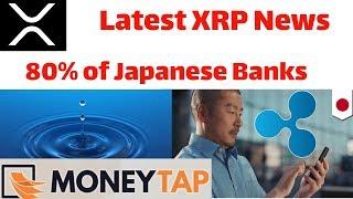 Latest XRP News | October 2018 | MONEYTAP LIVE