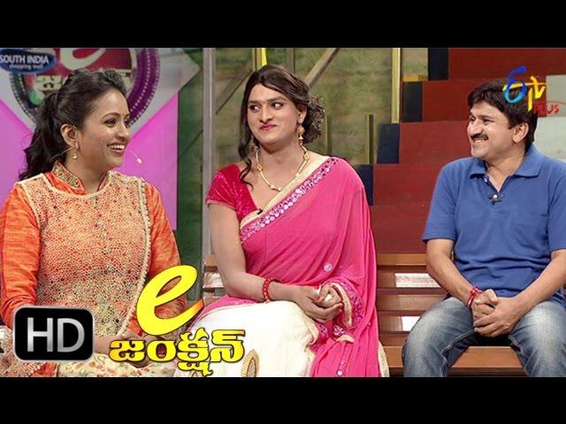 E-Junction – 20th March 2017 – Full Episode | Raket Raghava, Vinod