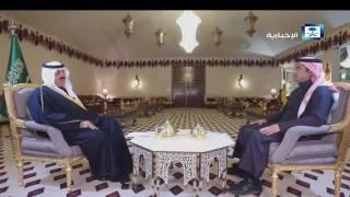 الأمير متعب بن عبدالله في لقاء  مع قناة الإخبارية وحديث  عن مهرجان #الجنادرية_31