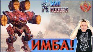 War Robots - Spectre Orkan Mk2! Имба Сборка!!!