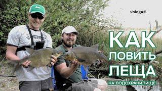 Рыбалка на фидер с лисовским
