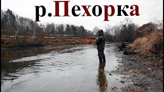 Река черная московская область рыбалка 2020