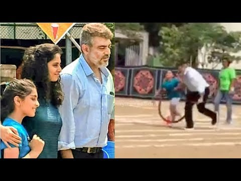 cute video | THALA AJITH plays with his daughter ANOUSHKA @ school function