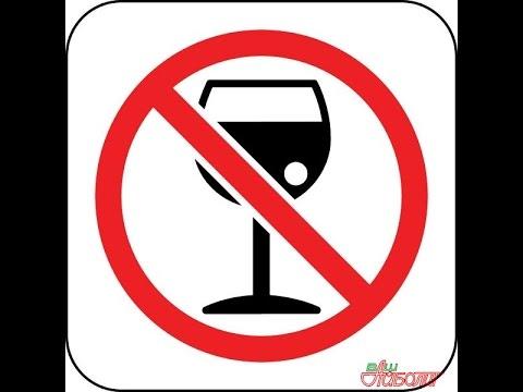Психические проявления при алкоголизме