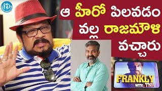 Rajamouli Accepted My Invitation For That Hero  Geetha Krishna  Frankly With TNR