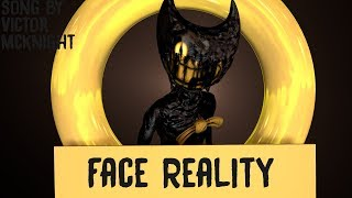 SFM/ BATIM | Face Reality - Victor Mcknight