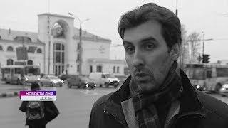 После тяжёлой болезни ушёл из жизни новгородский журналист Михаил Кривый