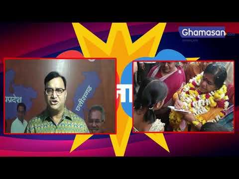 उषा ठाकुर को जहाँ से भी खड़ा करो चुनाव जीत जाती है