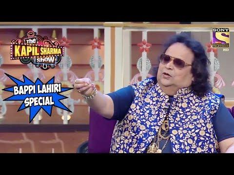 Bappi Lahiri Special - The Kapil Sharma Show