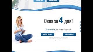 Создание сайта Завод-Века.рф - обзор возможностей.